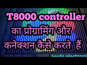How to programme T8000 controller